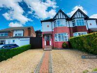 3 bedroom house in Wychwood Avenue, Luton, LU2 (3 bed) (#1213914)