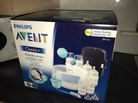 Philips avent bottle feeding essentials set