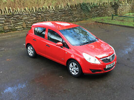 LOW MILEAGE/GREAT CONDITION!! 2008 (58) VAUXHALL CORSA 1.2 PETROL MANUAL NEW MOT ALLOYS