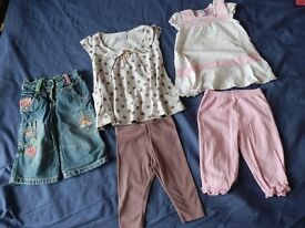 Baby Girls bundle 6-9 Mths (3)