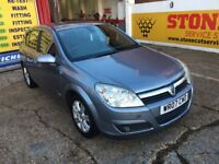 2007 VAUXHALL ASTRA 1.6 DESIGN MODEL HALF LEATHERS 74 000 MILES CLEAN CONDITION