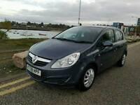 Vauxhall Corsa 1.2 53595miles
