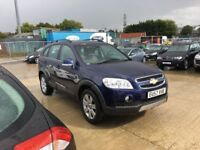 Chevrolet Captiva 2.0 VCDi LTX 5dr (7 Seats) Automatic ------- Leather --- Bluetooth --Folding Mir