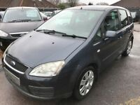 2006/56 FORD FOCUS C-MAX 1.8 TD STYLE 5DR GREY,GREAT ECONOMY,9 SERVICE STAMPS,LOOKS+DRIVES WELL