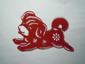 Chinese paper cutting for decoration