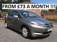 2007 HONDA FR-V SE 1.8 i-VTEC ** 6 SEATER ** FINANCE AVAILABLE ** ALL CARDS ACCEPTED