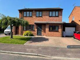 4 bedroom house in Verdin Court, Cheshire, CW1 (4 bed) (#1200553)