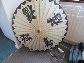 Decorative Oriental Parasol