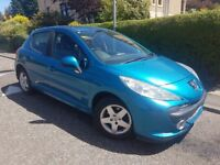 Peugeot 207 - Spares or Repair (running)