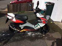Aprilia moped