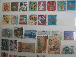 Selling My Stamp Collection, Japan Lot