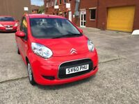 Citroen c1 1.0 VTR red £20 road tax mot until 4/8/18 One Former Keeper full service history