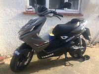 Yamaha AEROX R NS 50cc