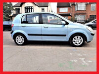 (59800 Miles) -- Hyundai Getz 1.4 CDX -- Automatic -- Low Mileage -- alternate4 vauxhall corsa yaris