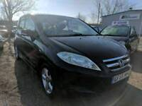 HONDA FR-V DIESEL - PX BARGAIN TO CLEAR - CHEAPEST AROUND