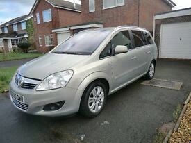 VAUXHALL ZAFIRA ELITE 1.7 CDTi 5 OR 7 SEATER FULL HEATED LEATHER AND LOW MILEAGE BEST MODEL