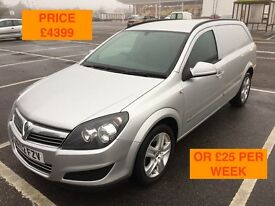 2012 VAUXHALL ASTRA SPORTIVE CDTI / NEW MOT / PX WELCOME / FINANCE AVAILAVLE / NO VAT / WE DELIVER