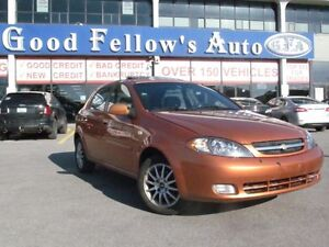 2006 Chevrolet Optra GREAT LOW OFFER!