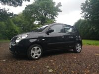 "Kia Picanto chill 2008 ""Fantastic car"""