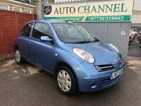 Nissan Micra 1.2 16v Spirita 3dr£3,970 p/x welcome 1 YEAR FREE WARRANTY. NEW MOT!