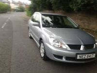 2007 MITSUBISHI LANCER ELEGANCE 1.6 ** BLACK LEATHER INTERIOR **