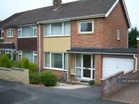 4 bedroom house in Wingfield Road, Bristol, BS3 (4 bed) (#1025315)