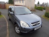 2004 Honda CRV Excellent condition and highly reliable, Low millage, long MOT