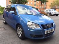 ***SOLD SOLD SOLD ***2008 VOLKSWAGEN *** please see our other cars like 1.2 vauxhall corsa