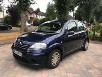 Citroen C3 Desire 54 plate - very reliable, perfect first car