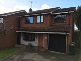 4 bedroomed detached house, Galley Common offers over £245,000