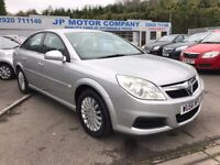 2006 VAUXHALL VECTRA EXCLUSIV SILVER 5 FIVE DOOR HATCHBACK ***CHEAP FAMILY CAR***