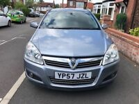 VAUXHALL ASTRA 5 Dr 1.6