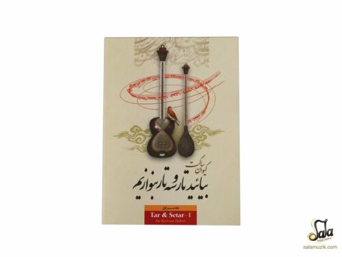 Learning Book For Persian Tar And Setar ABS-165