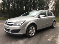 Long MOT Great Car Drives Well Overall the cars in Very Good Condition