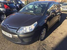 2009 citreon c4 1.4,low insurance grouping,great fuel economy,new mot on purchase