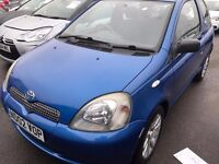 Toyota Yaris 1.2 comes with 12 months mot only £799