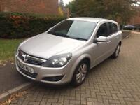 2007 VAUXHALL ASTRA - 1.6 SXI - LOW MILES - HPI CLEAR