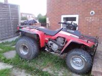 atv Honda 250 TRX fourtrax farm quad bike