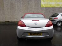 VAUXHALL TIGRA 1.4 CONVERTIBLE FOR SALE