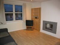 Double Room in shared flat - Prestonfield Area - suit PhD student - £440 pcm