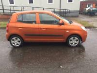 NEW SHAPE KIA PICANTO ONLY 65 K £1650