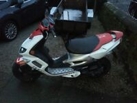 Peugeot Street Fighter 50cc moped