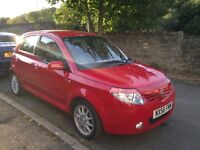 Proton Savvy for sale - good first car and very low mileage!