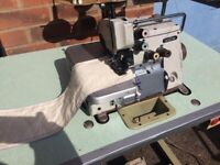 Brother industrial overlock sewing machine
