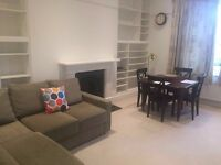 Gorgeous 2 bed flat in central- Swiss Cottage St. John's wood short let holiday rentals