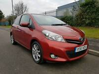 Toyota Yaris MK3 1.33 VVT-i SR 3dr - Cheapest in the UK - Priced To Sell.