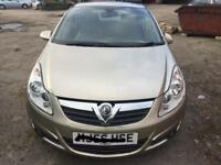 Vauxhall Corsa 1.2 2006: Breaking for parts