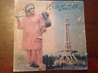 PUNJABI FOLK MUSIC RECORD SINGLE EP's COLLECTION - Punjabi Folk Music/ Pakistani Singer 1