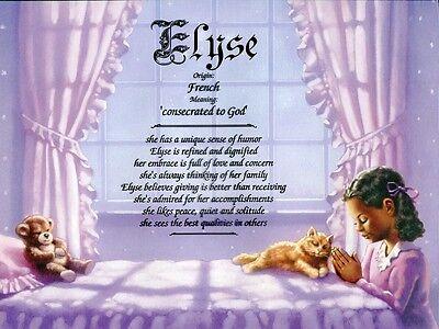 Praying Girl 2  Name Meaning Prints Personalized  Hispanic  African American