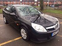 2007 VAUXHALL VECTRA 1.8 LIFE, PETROL, MANUAL, 5 DOORS HATCHBACK, STARTS AND DRIVES VERY WELL !!!